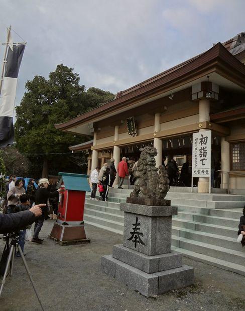 光雲神社(本殿)