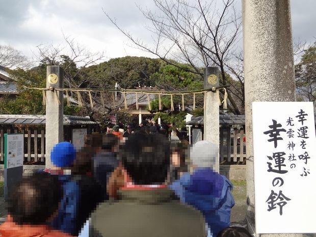 光雲神社(参拝客の列)