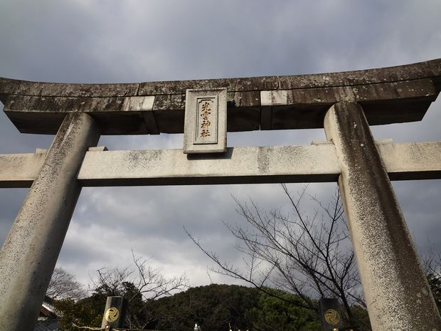 光雲神社(鳥居)
