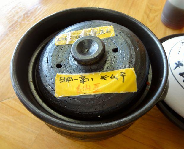 『天ぷらうどん』納豆キムチの入れ物