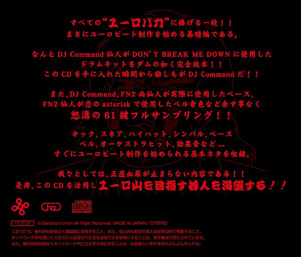 cmn_preview_02.jpg