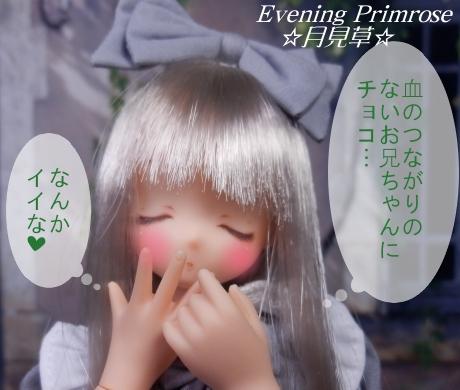 ノワールの手紙VD編03