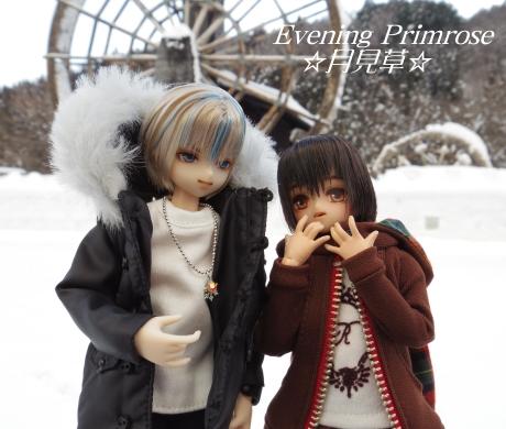 雪見男子01