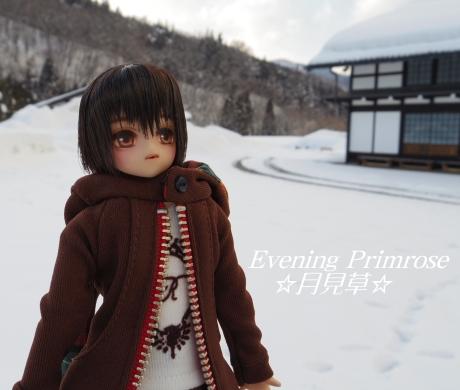 雪見男子08