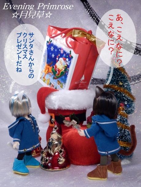 クリスマスプレゼント01