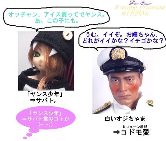 にゃんちゅう06