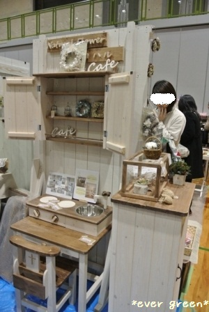 手作り&カントリーマーケットinアスカル幸手5