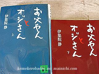 book2012-5-13.jpg