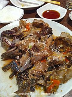 food2012-6-20.jpg
