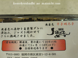 food2012-8-10.jpg