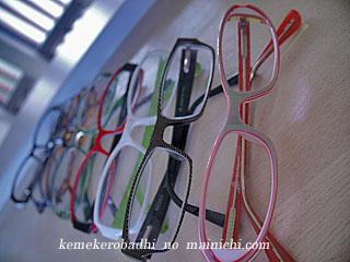 glass2012-1.jpg