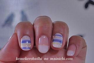 nail2012-6-22.jpg