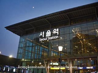 seoul2012-1.jpg