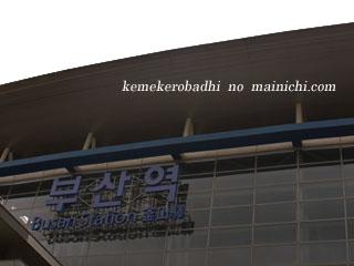 seoul2012-2.jpg