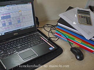 work2012-9-27.jpg