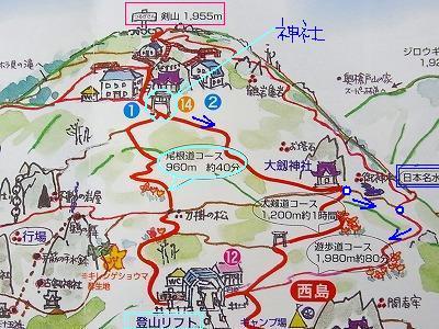 map2_20120824165004.jpg