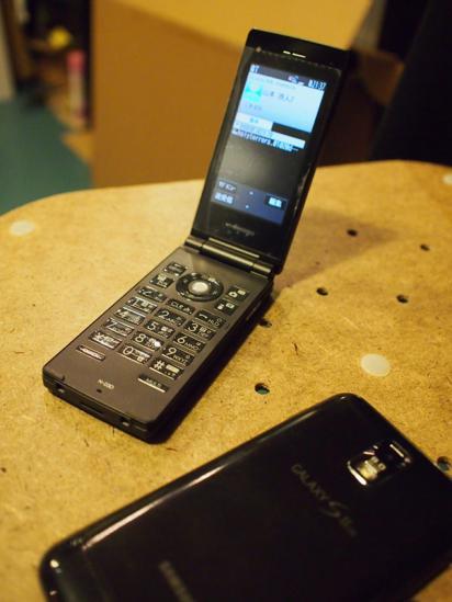 PC200780.jpg