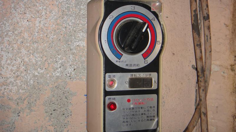 DSC04810_convert_20121201013935.jpg