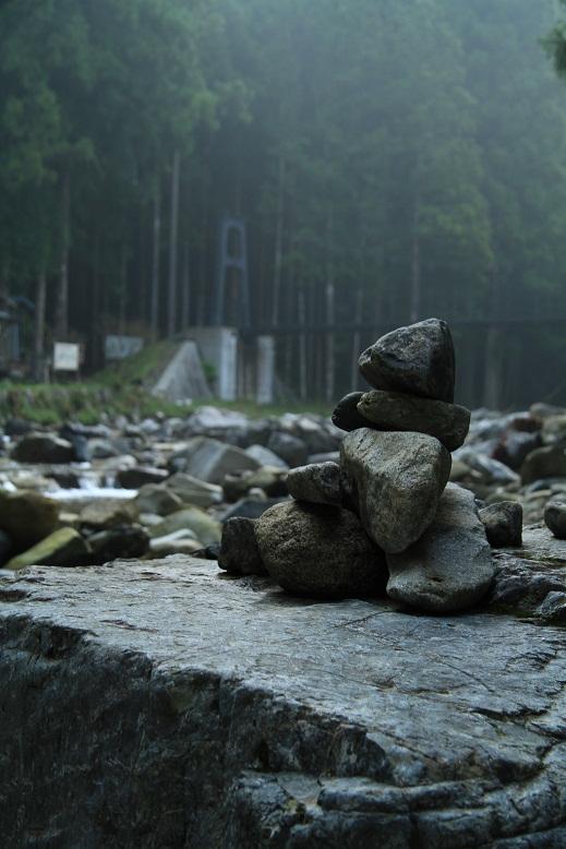 洞川自然研究路、2