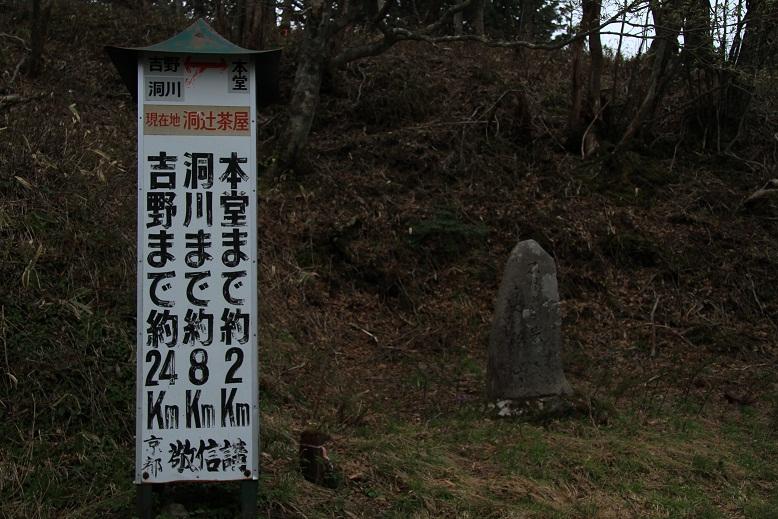 登山道、7