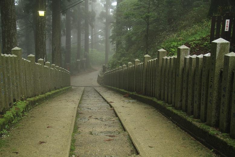 葛木神社、2