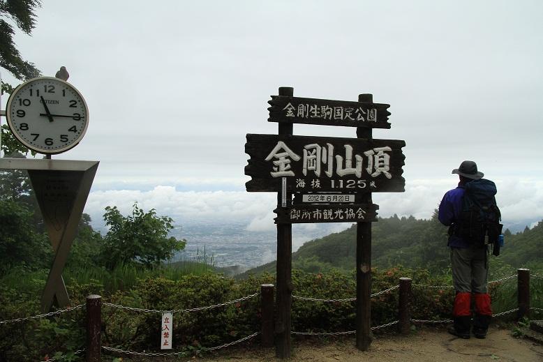金剛山、2