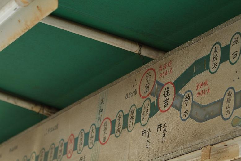 阪堺電車、10