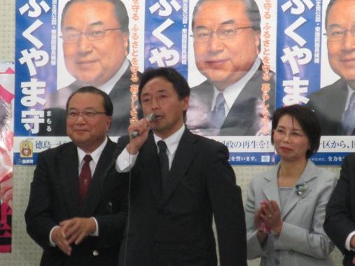 fukuhatima8.jpg