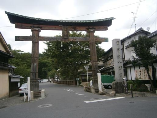 hamamiso4.jpg