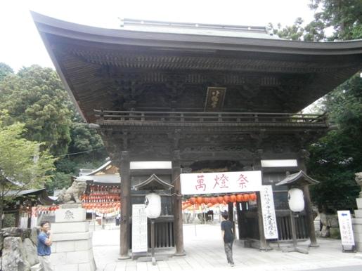 hamamiso5.jpg