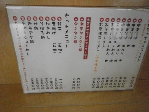 hiroma2.jpg