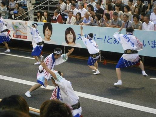 koniawa12.jpg