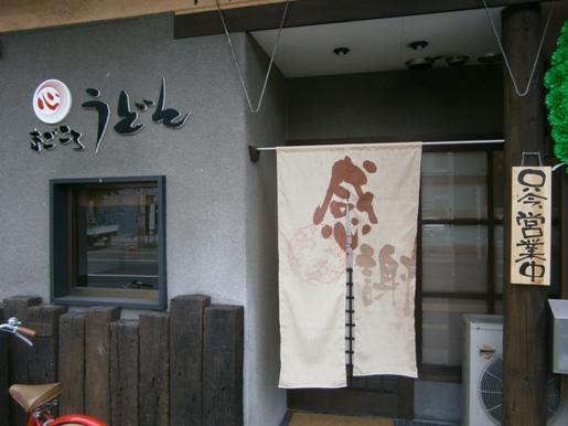 magoko1.jpg