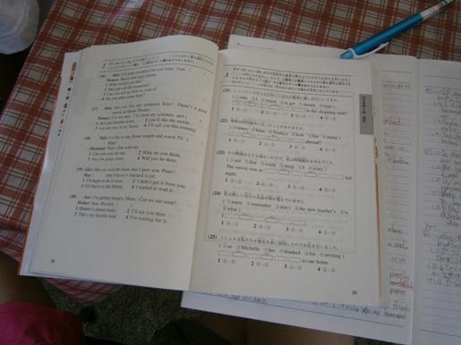 maimari4.jpg
