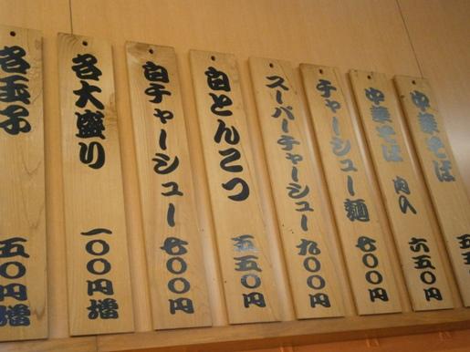 mensoku2.jpg