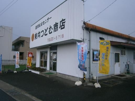 nihokawa1.jpg