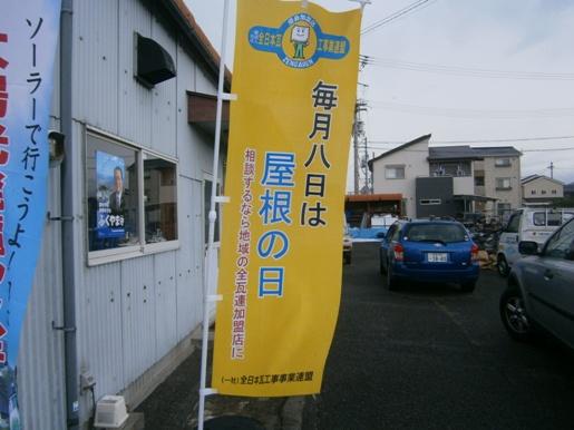 nihokawa2.jpg