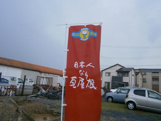 nihokawa3.jpg