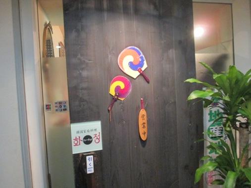 nozukii1.jpg