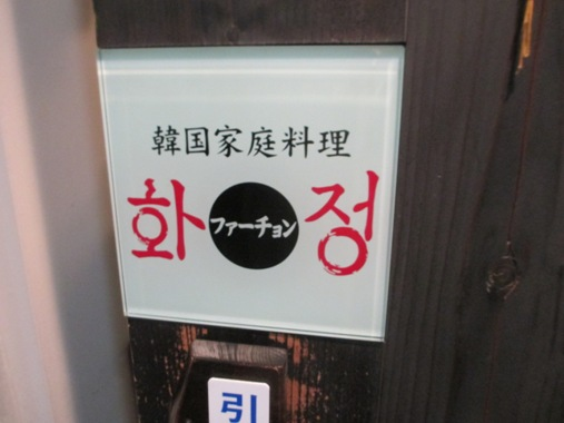 nozukii2.jpg