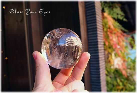 crystal-space02.jpg