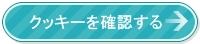 button_012[1]