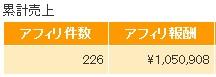 2012y05m10d_212007723.jpg