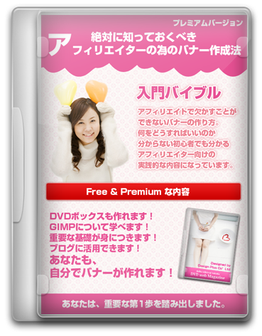 dvd-case.png