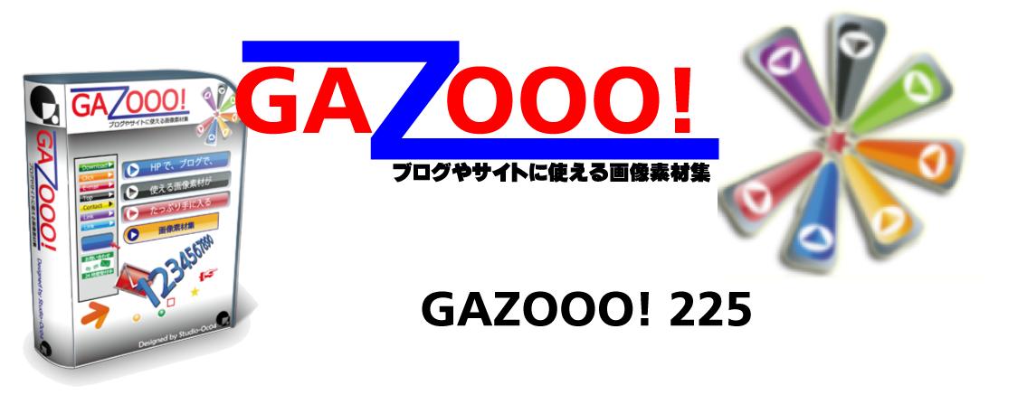 gaz.png