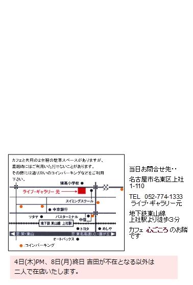 2014-12DM2.jpg