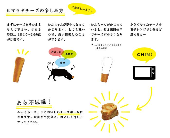 yaku_03.jpg