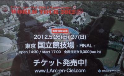 DSC_0018_c.jpg