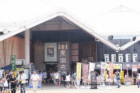 wakayama120815 4