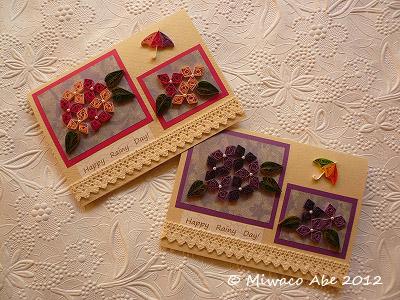 estでクイリングレッスン「紫陽花のカード」